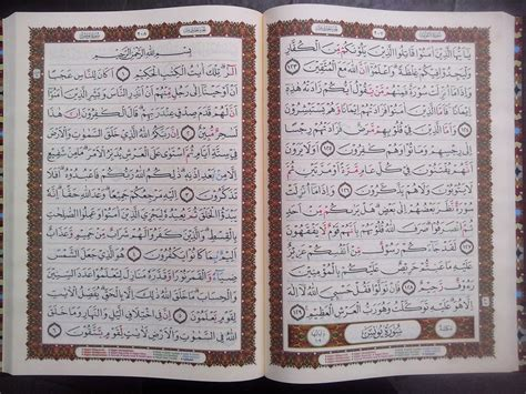 Al Quran Dan Tajwid Ukuran 30 X 42 Cm al quran tajwid xl ar razaq jual quran murah