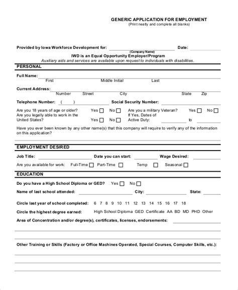generic application template generic employment application vertola