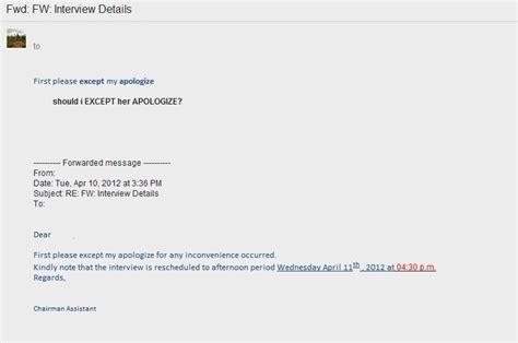 email reschedule interview sle letter request reschedule job interview exle