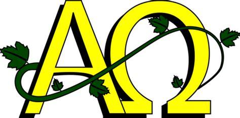 alpha  omega letters public domain vectors