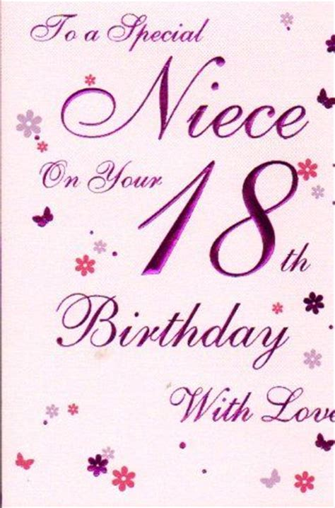 18th Birthday Quotes For Niece Special Niece 18th Birthday Birthday Card Birthday Card