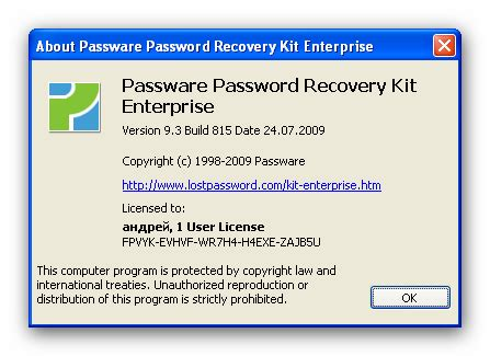 reset password windows xp portable portable passware password recovery kit enterprise 9 3