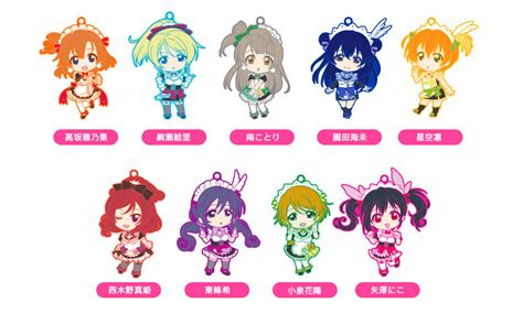 Nendoroid Plus Trading Rubber Straps Lovelive Maki Nendoroid Plus Trading Rubber Straps Lovelive 04