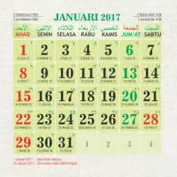 Kalender 2018 Lengkap Vektor Kalender Islami 2017 Kalender Vector