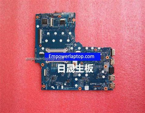 hp 248 340 g1 746023 001 746023 501 motherboard