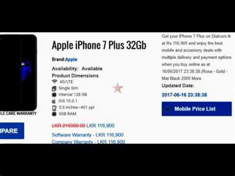 apple iphone 7 plus lowest price in sri lanka