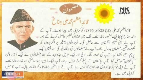 Allama Iqbal Essay In For Class 4 by Writing Essays Typical Thoughts Facility Tricks For Essay Design Casa Rural Arregi