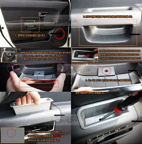 2013 Kia Soul Aftermarket Accessories Oem Parts Inner Door Pocket Assembly Set 8pcs For Kia 2008