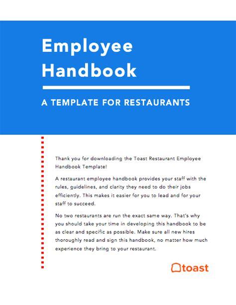 Restaurant Employee Handbook Template restaurant employee handbook template free toast