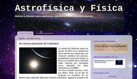 gastrofsica la nueva astrof 237 sica y f 237 sica astrof 237 sica y f 237 sica tiene su propio dominio
