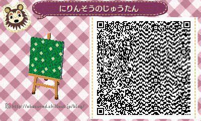 flower pattern qr code animal crossing new leaf qr code paths pattern animal