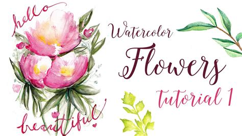 watercolor tubes tutorial watercolor flowers tutorial quick and easy youtube