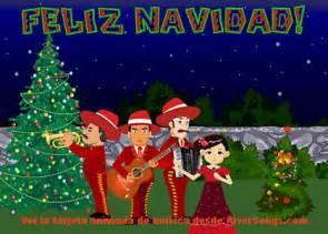 tarjetas animadas gratis de feliz navidad imagenes tarjetas de navidad postales de navidad gratis riversongs