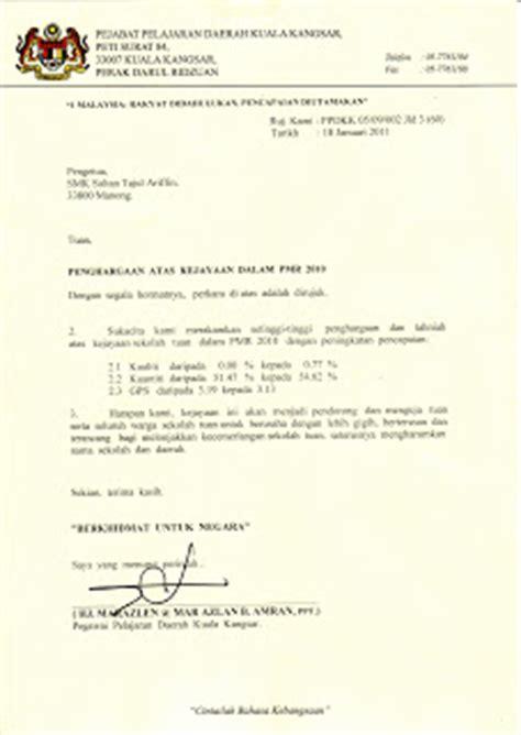 cikgu zuhairi manong surat penghargaan dan tahniah