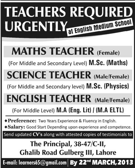 maths medium school science