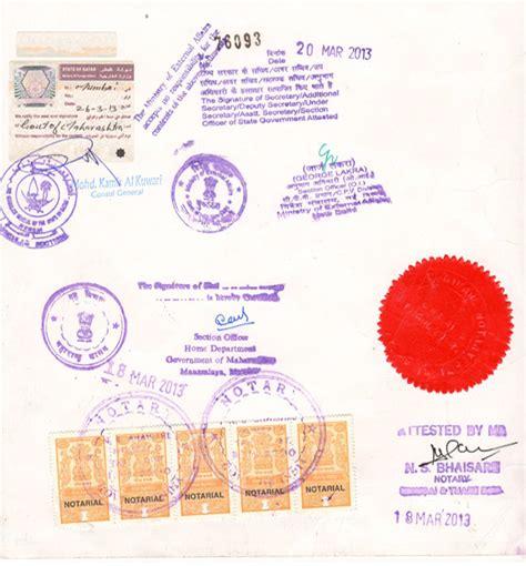 Mofa Degree Attestation by Qatar Attestation Qatar Certificate Attestation Embassy