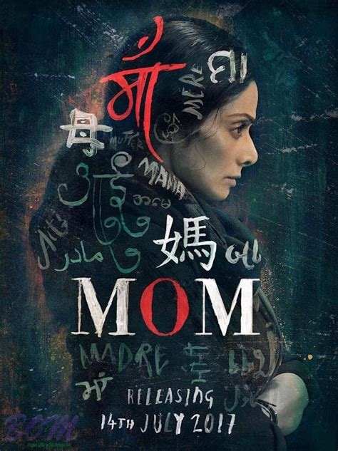 sridevi upcoming movie releasing date sri devi starrer mom movie first poster with release date