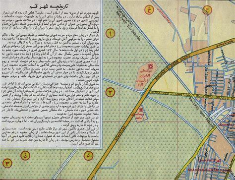 qom iran map qom map