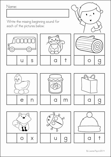 beginning sounds worksheets kindergarten kindergarten