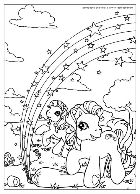 doodle name yuni my pony coloring pages coloring pages