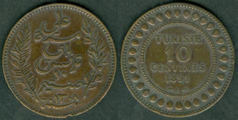 great ottoman ruler ali iii ibn al husayn the great ruler of tunisia