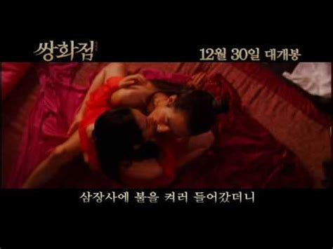 film frozen flower download full 霜花店frozen flower mv youtube