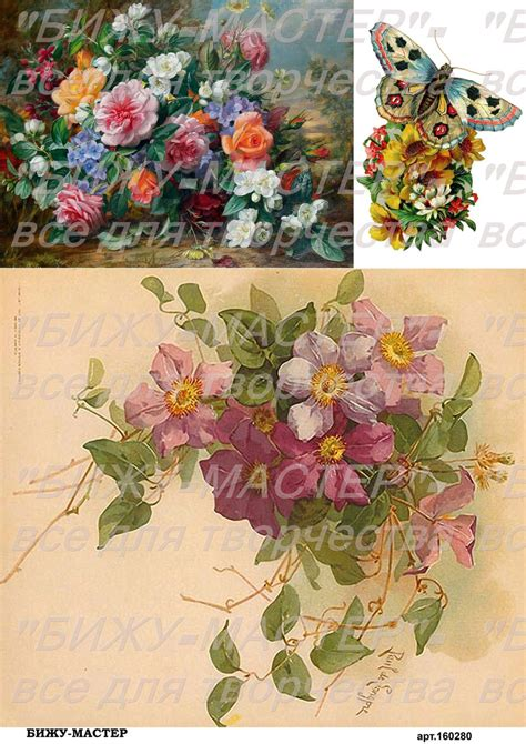 Rice Paper Decoupage - rice paper decoupage 160280 vintage decopatch decoupage