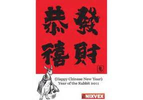 new year 2016 year of the rabbit happy new year 2016 free vector stock