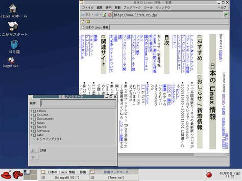 netbeans swing tutorial pdf 太郎生雑記 netbeans swing etc ubiquitous文学 その1 縦書き 固執