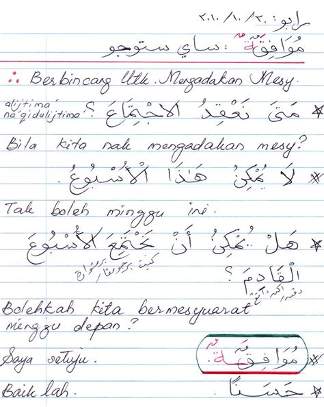 belajar bahasa arab the knownledge