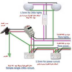 wiring diagram for 3 way switch table fan wiring get free image about wiring diagram