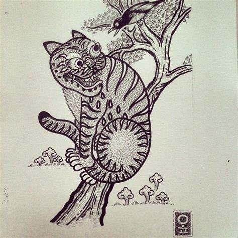 korean tiger tattoo korea tiger with magpie this one is an available
