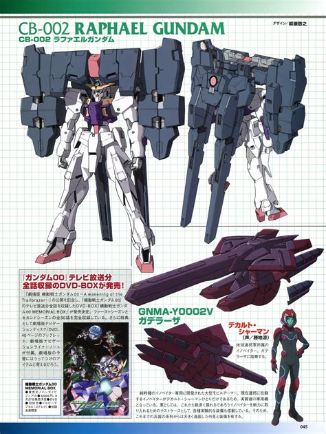 gundam 00 mobile suits mobile suit gundam 00 the a wakening of the