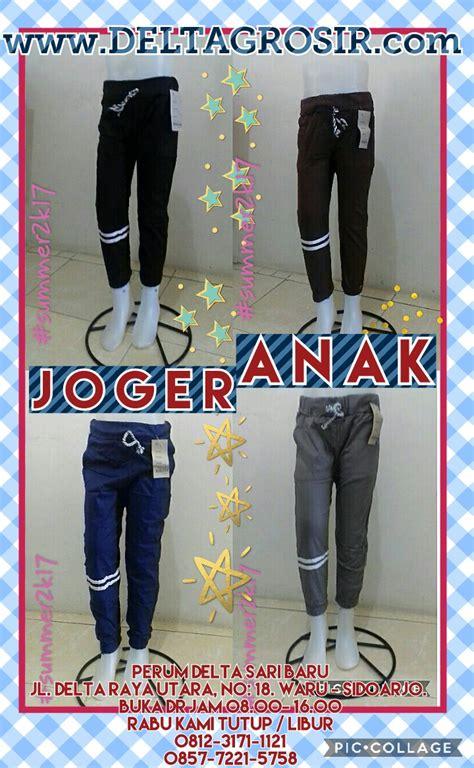 Pusat Grosir Celana Aveen Jogger pusat kulakan celana jogger stretch anak murah surabaya 16ribu peluang usaha grosir baju anak