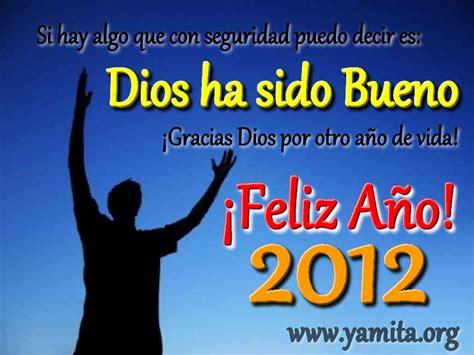 imagenes de dios ha sido bueno papel tapiz cristianos enero 2012