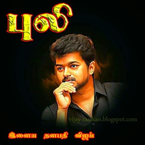 actor vijay number of movies pin actor vijay cartoon on pinterest