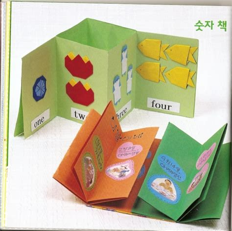 Korean Paper Crafts - crafts scrapbooks