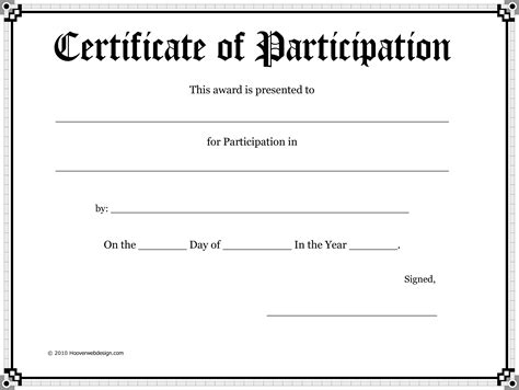 certificate of participation template free best photos of participation certificate templates for