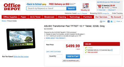 Office Depot Website by Office Depot Website Shows Asus Transformer Pad Infinity