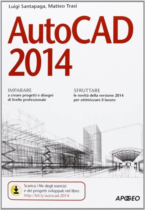 tutorial autocad 2014 acotar autocad 2014 tutorials amazon nuovo e book autocad anche in formato cartaceo