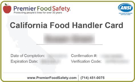 carding online tutorial california food handler card online training