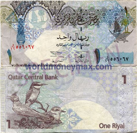 currency converter qatar to euro qar currency magiamax ml