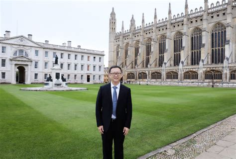 Cambridge Executive Mba by The Cambridge Executive Mba