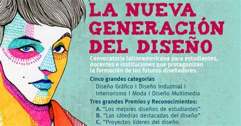 nueva master class y convocatoria del master en marketing experiencial convocatoria latinoamericana la nueva generacion del