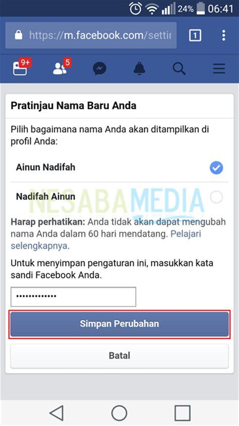 fb untuk laptop 2 cara mengganti nama facebook fb di pc atau hp android