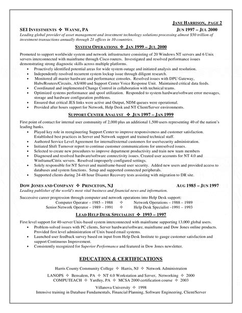 it help desk resume summary help desk technical support resume