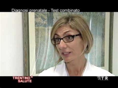 test combinato diagnosi prenatale test combinato