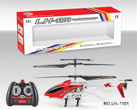 Rc Helicopter Main Rotor Parts. Rc. RC Remote Control Helicopter, Airplane, Car And Drone