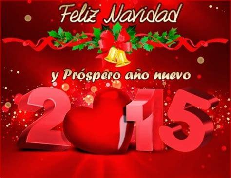 imagenes graciosas de navidad y año nuevo 2015 navidad 2015 felices fiestas
