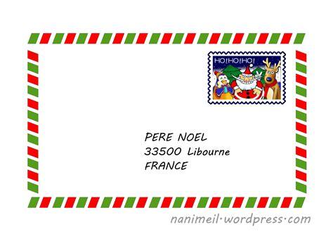 lettre au p 232 re no 235 l